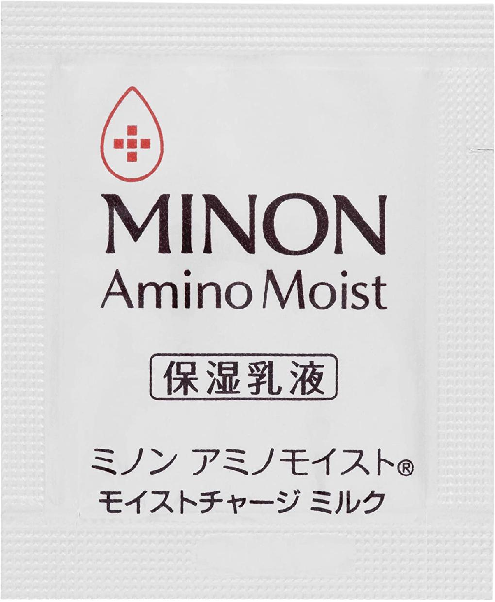 MINON(ミノン) アミノモイスト トライアルセットの商品画像6