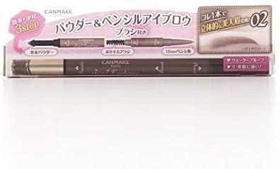 CANMAKE(キャンメイク) キャンメイク 3in1 アイブロウの商品画像