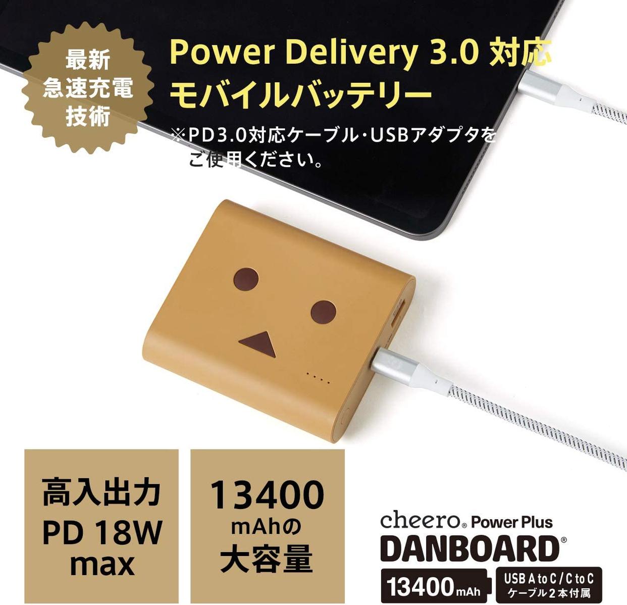 cheero(チーロ) モバイルバッテリー CHE-097-BRの商品画像3