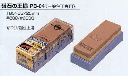 キング トイシの王様 PB-04(一般包丁専用) 185X63X25 粒度:#800/#6000 刃つけ/超仕上用 ベージュの商品画像2