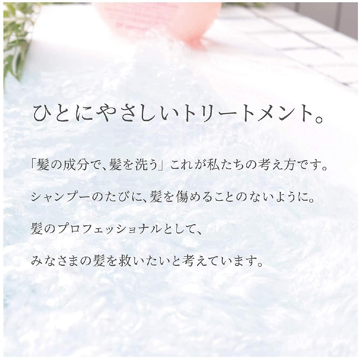 Of cosmetics(オブ・コスメティックス) トリートメント オブヘア・2 スタンダードサイズ(白樺の香り)の商品画像5