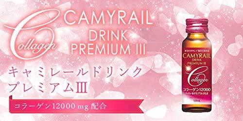 富士薬品 キャミレールドリンクプレミアムIIIの商品画像2