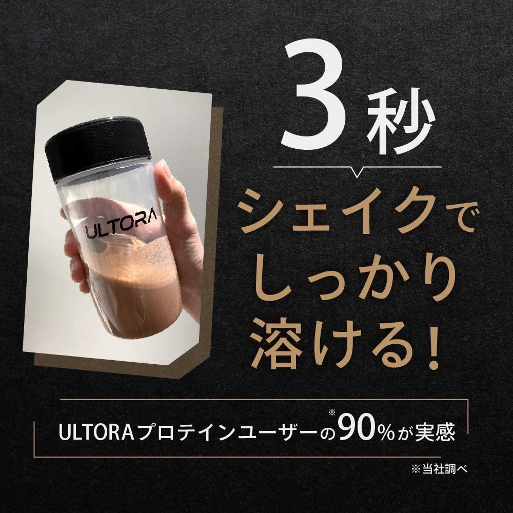 ULTORA(ウルトラ) ホエイダイエットプロテインプレミアムの商品画像2