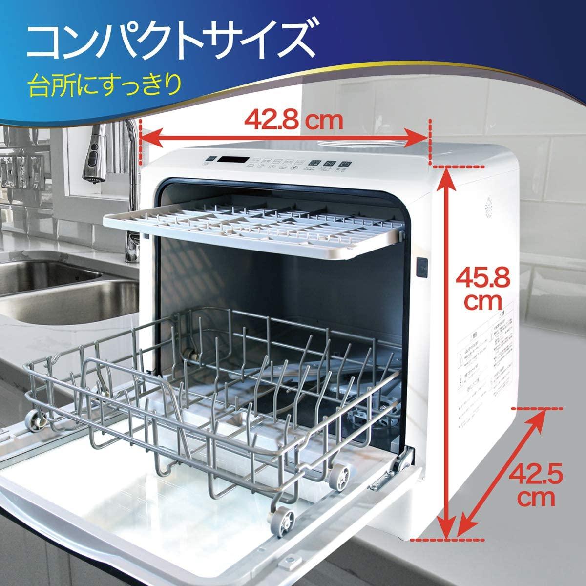 SOUYI(ソウイ) 食器洗い乾燥機 SY-118の商品画像4