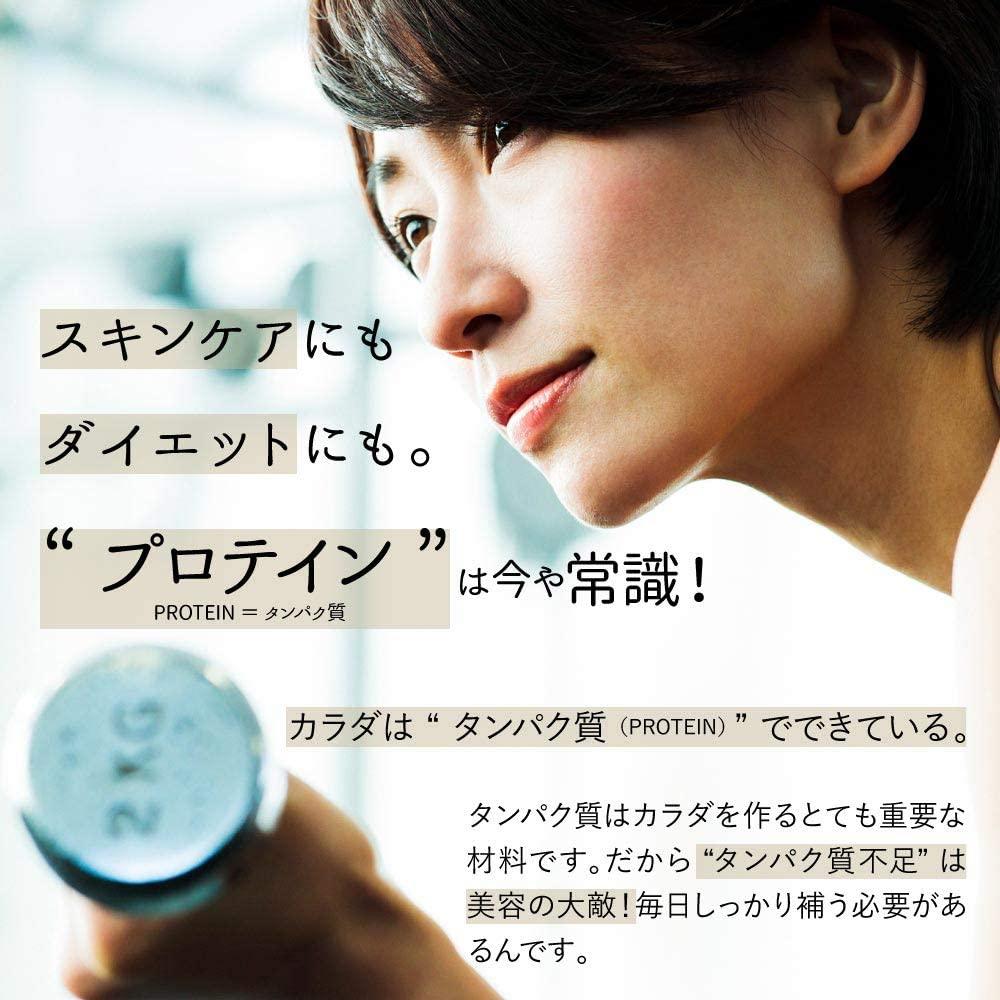 SUNAO製薬 九州アミノシェイク 抹茶きな粉味の商品画像4