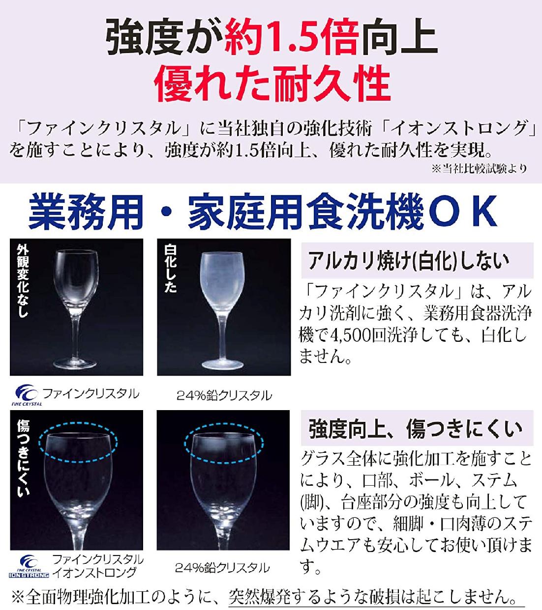 東洋佐々木ガラス ディアマン ピルスナー RN-11251CSの商品画像6