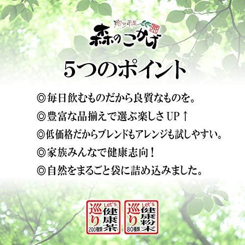 森のこかげ よもぎ茶の商品画像5