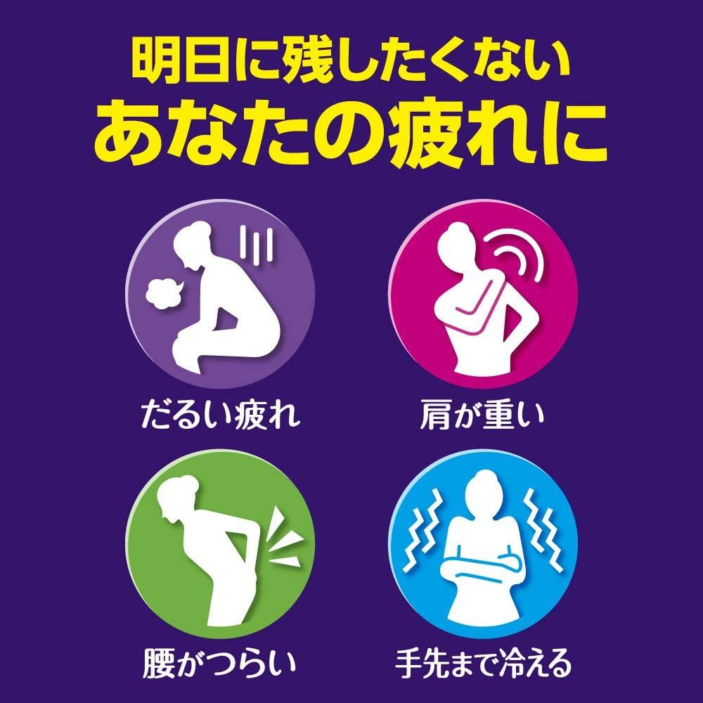 花王(Kao) バブ ナイトアロマの商品画像5