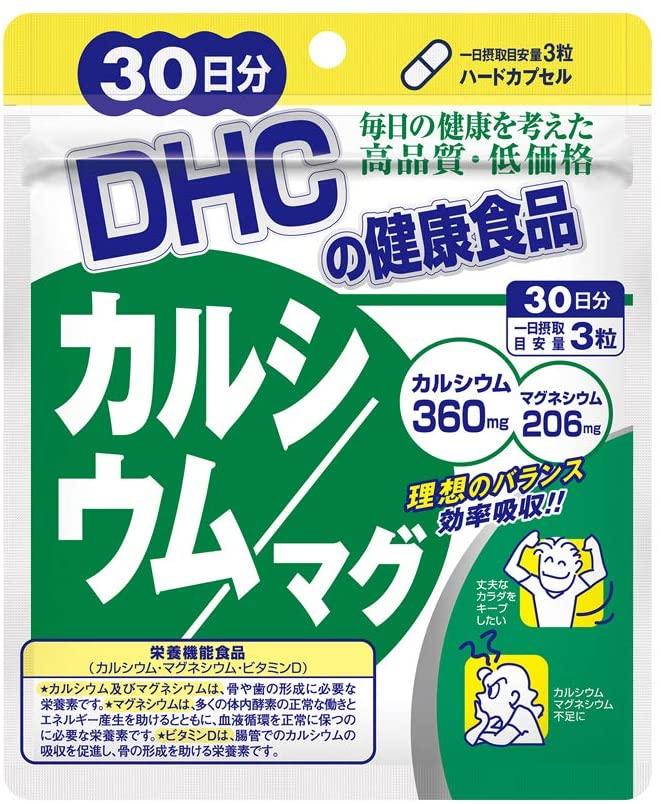 DHC(ディーエイチシー) カルシウム/マグ
