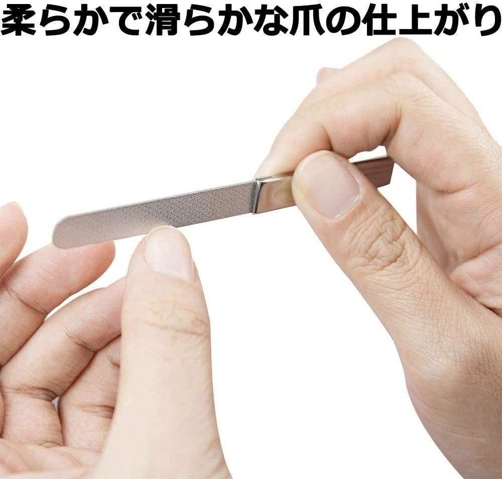 GROY(グロイ) 爪やすり ステンレス製の商品画像2