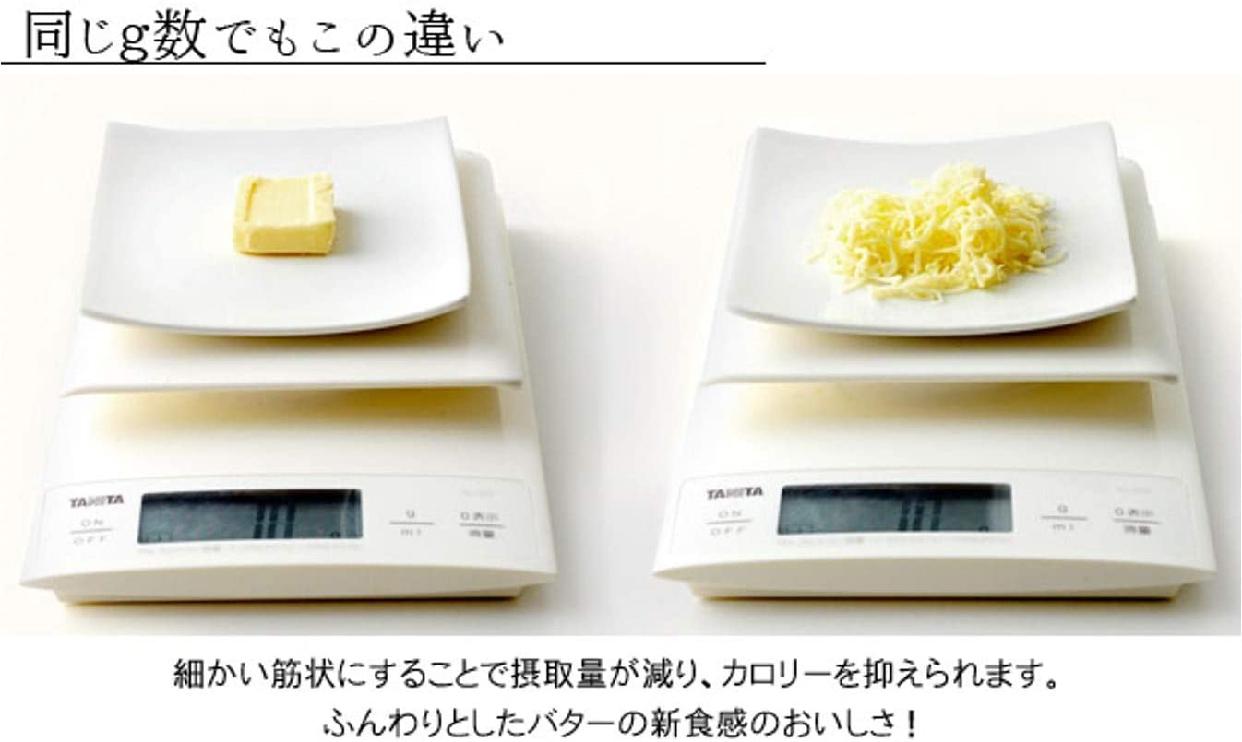 Arnest(アーネスト)とろける!バターナイフ A-76513の商品画像5