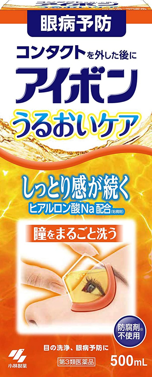 アイボン うるおいケアの商品画像3