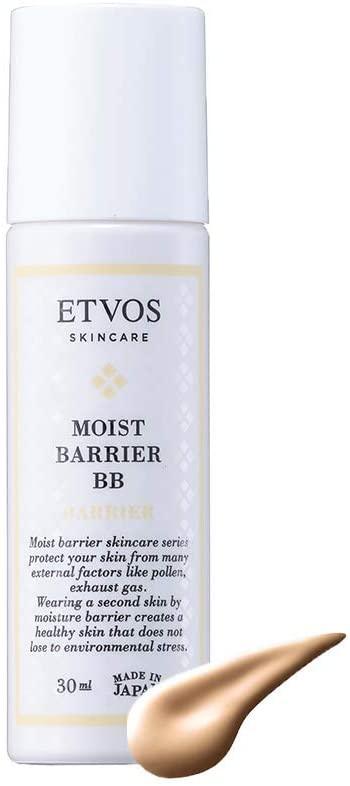 ETVOS(エトヴォス) モイストバリアBB