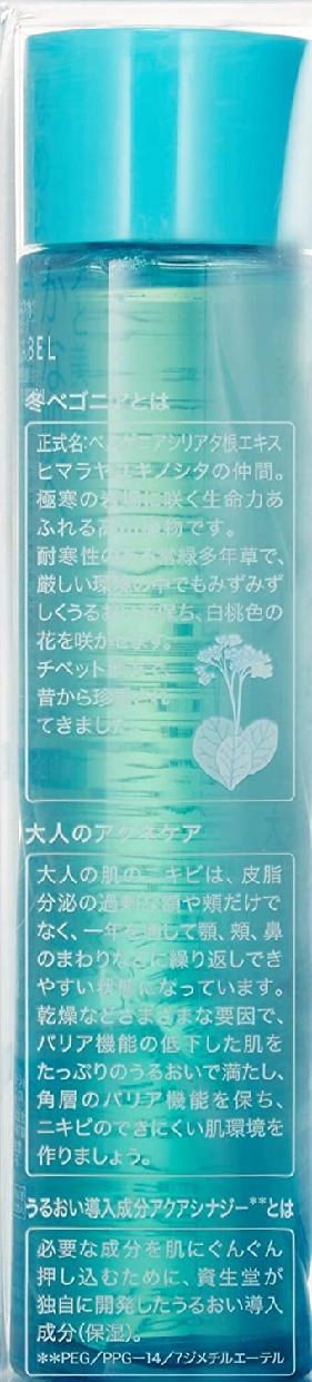 AQUALABEL(アクアレーベル) アクネケア&美白水 薬用化粧水の商品画像5