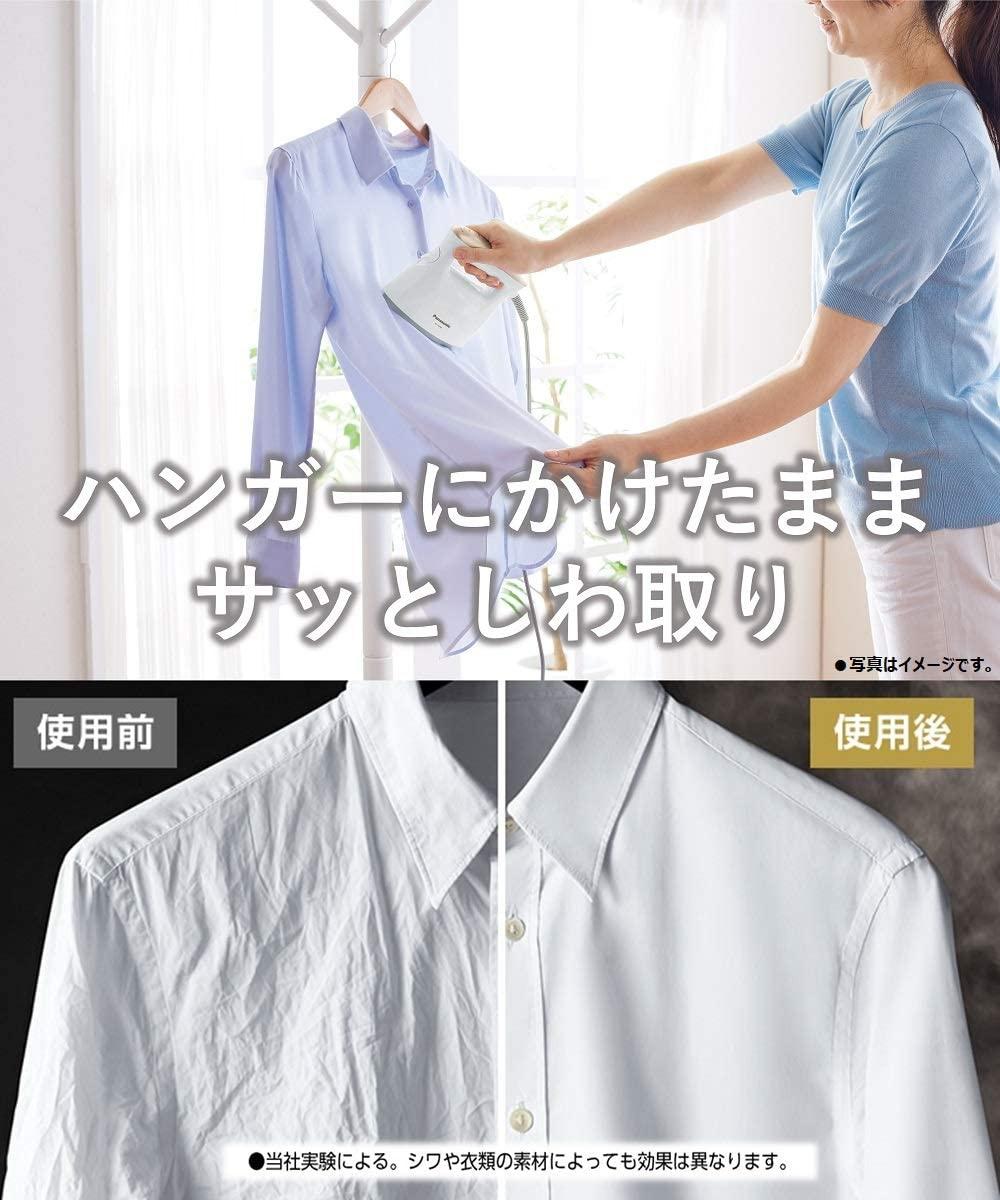 Panasonic(パナソニック) 衣類スチーマー NI-FS750の商品画像2