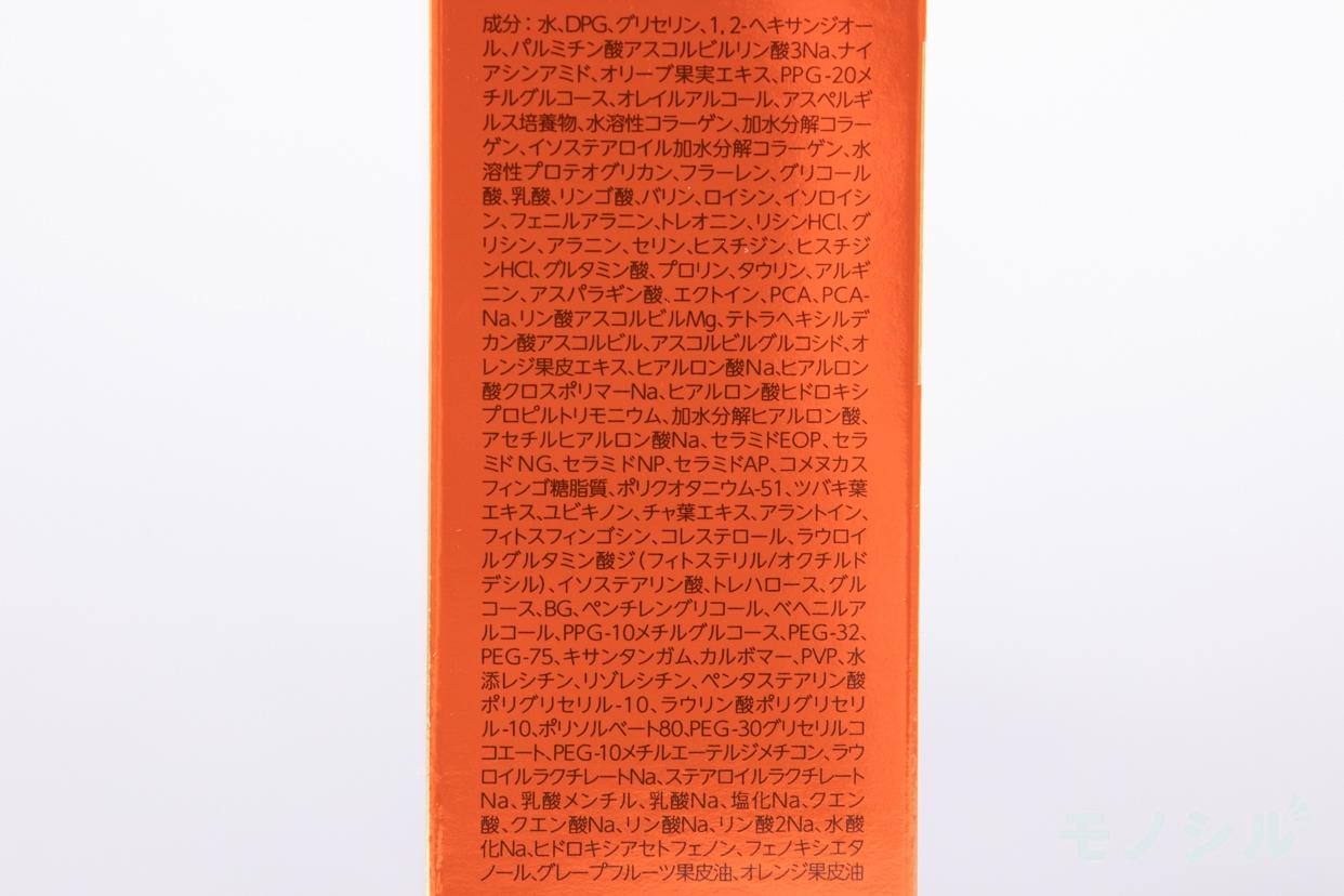 Dr.Ci:Labo(ドクターシーラボ) VC100エッセンスローションEXの商品の成分表