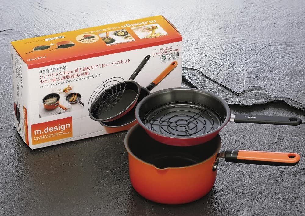 m.design(エムデザイン) お弁当あげもの鍋 オレンジ MAD-2の商品画像4