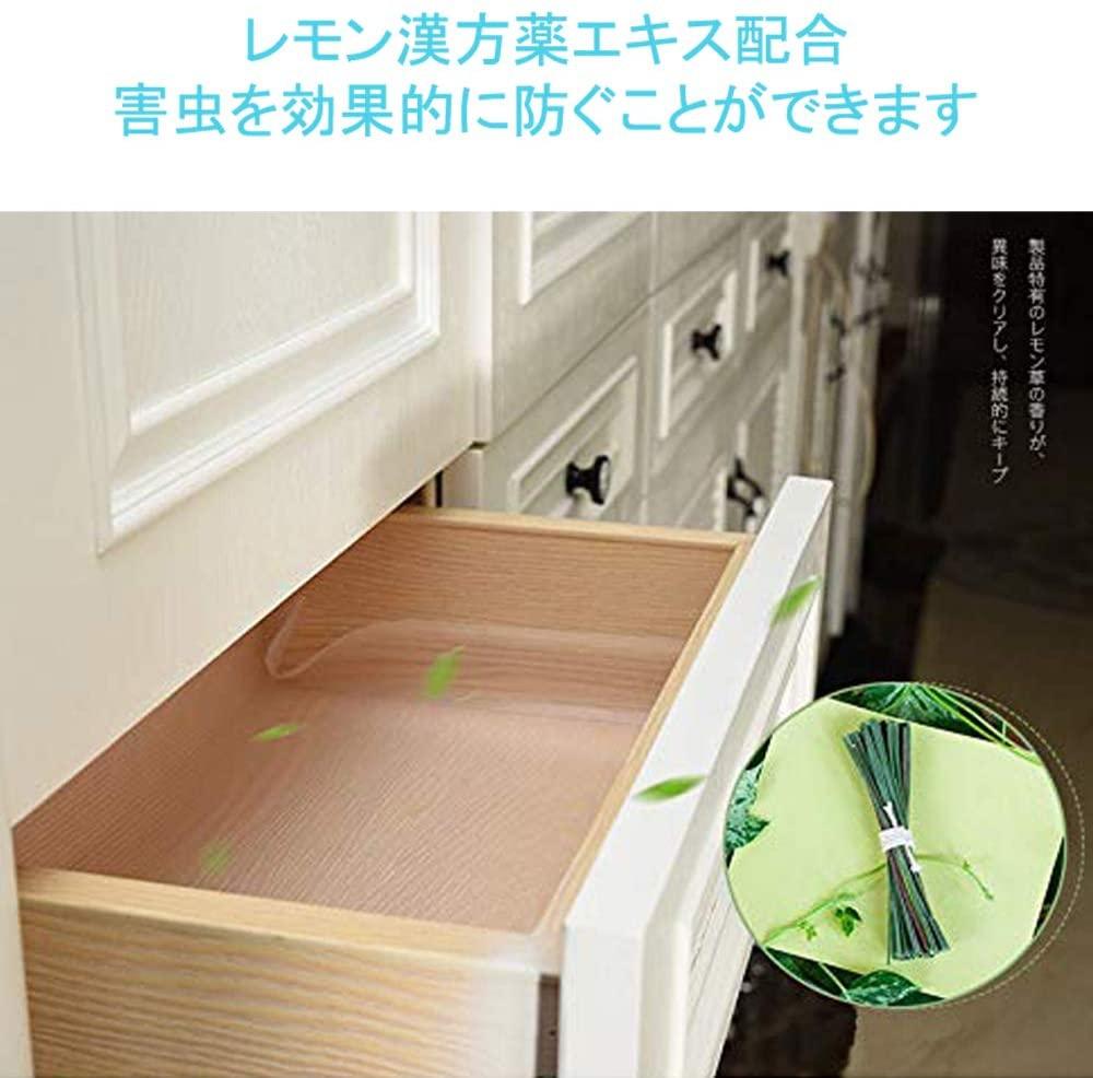 WochiTV(ウォッチティーヴィー) 食器棚シートの商品画像4