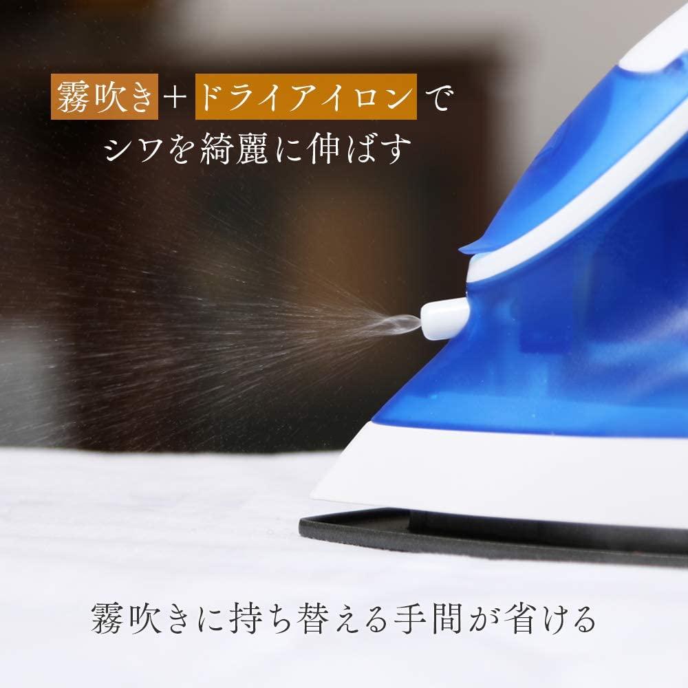 IRIS OHYAMA(アイリスオーヤマ) スチームアイロン SIR-01Aの商品画像5