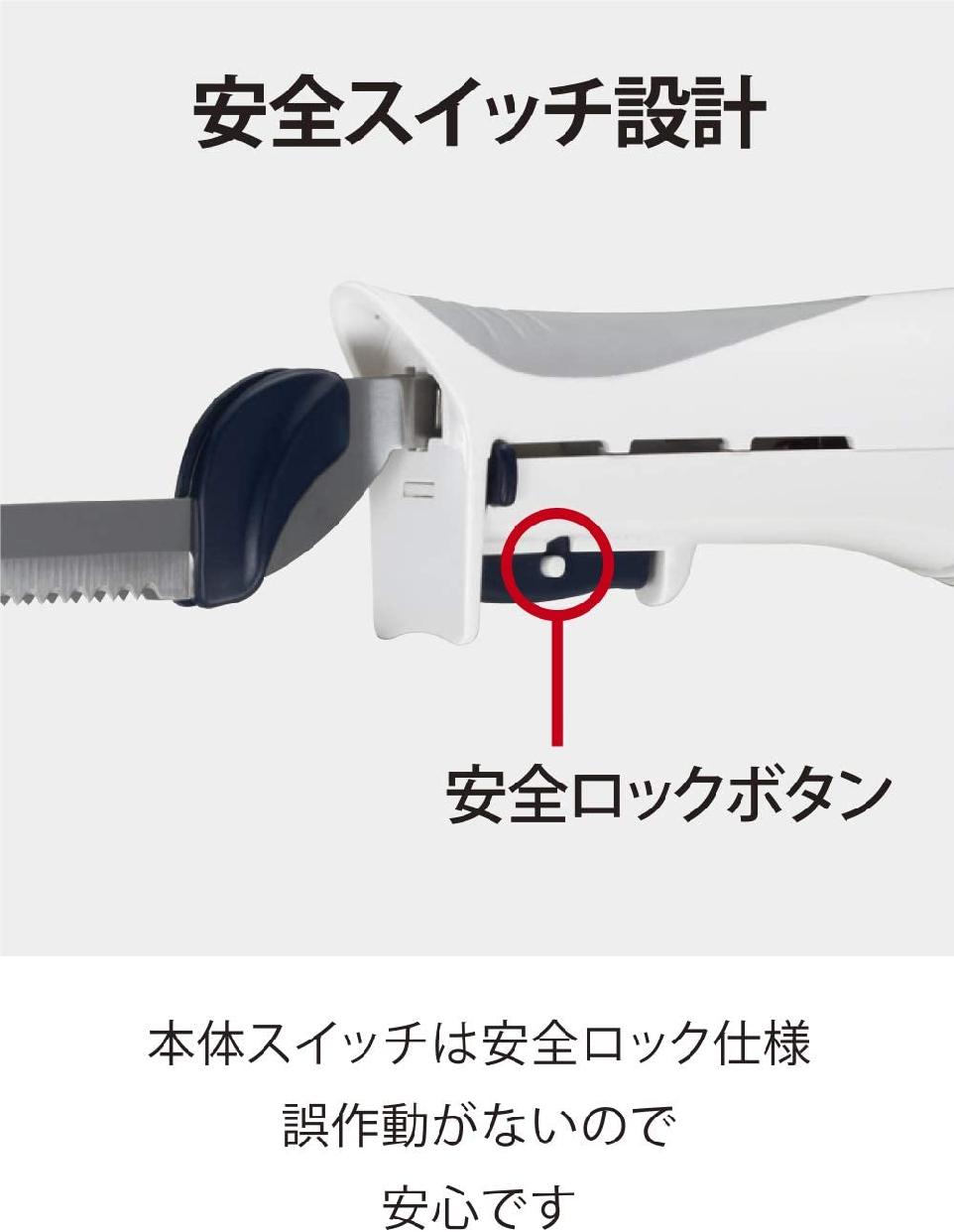 BLACK+DECKER(ブラックデッカー) 電動ブレッド&マルチナイフ EK700 ホワイトの商品画像6