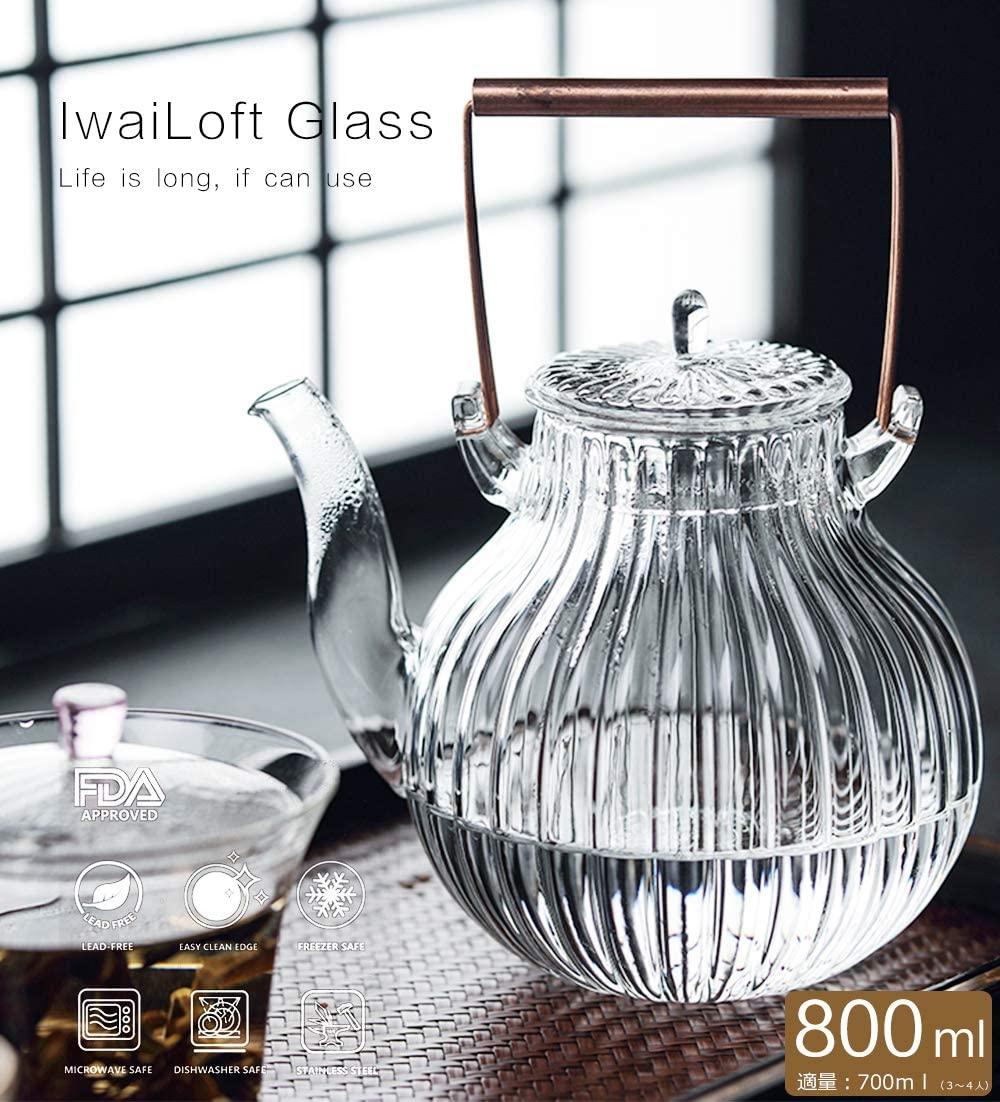 IwaiLoft(イワイロフト) 耐熱ガラス ティーポット IL-G1968の商品画像2