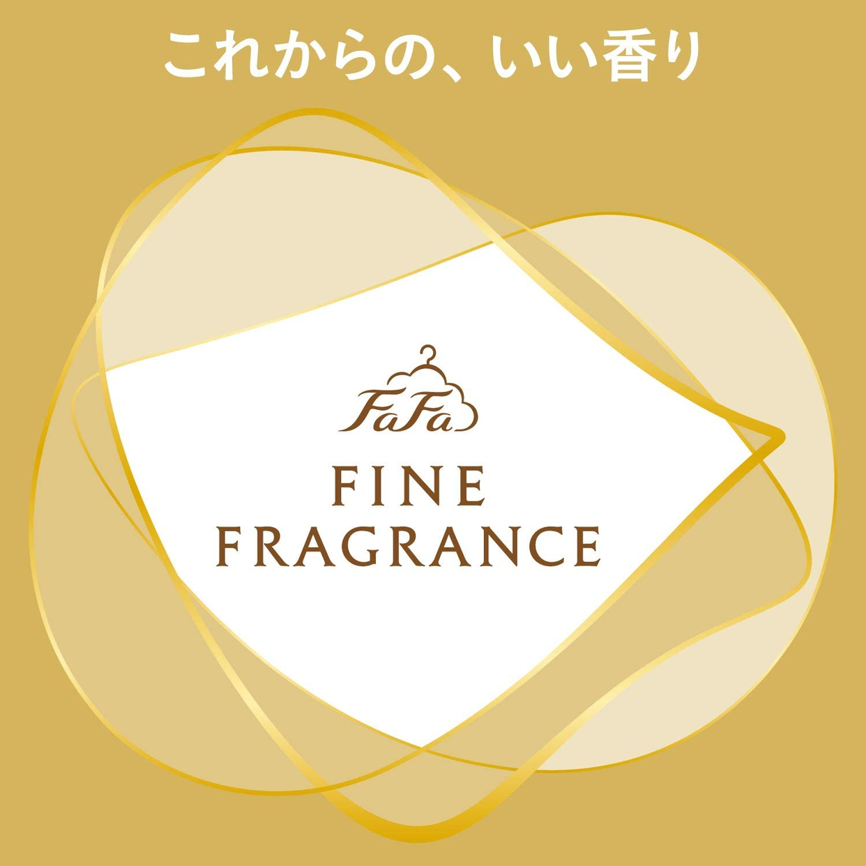 FaFa(ファーファ) ファインフレグランスの商品画像2