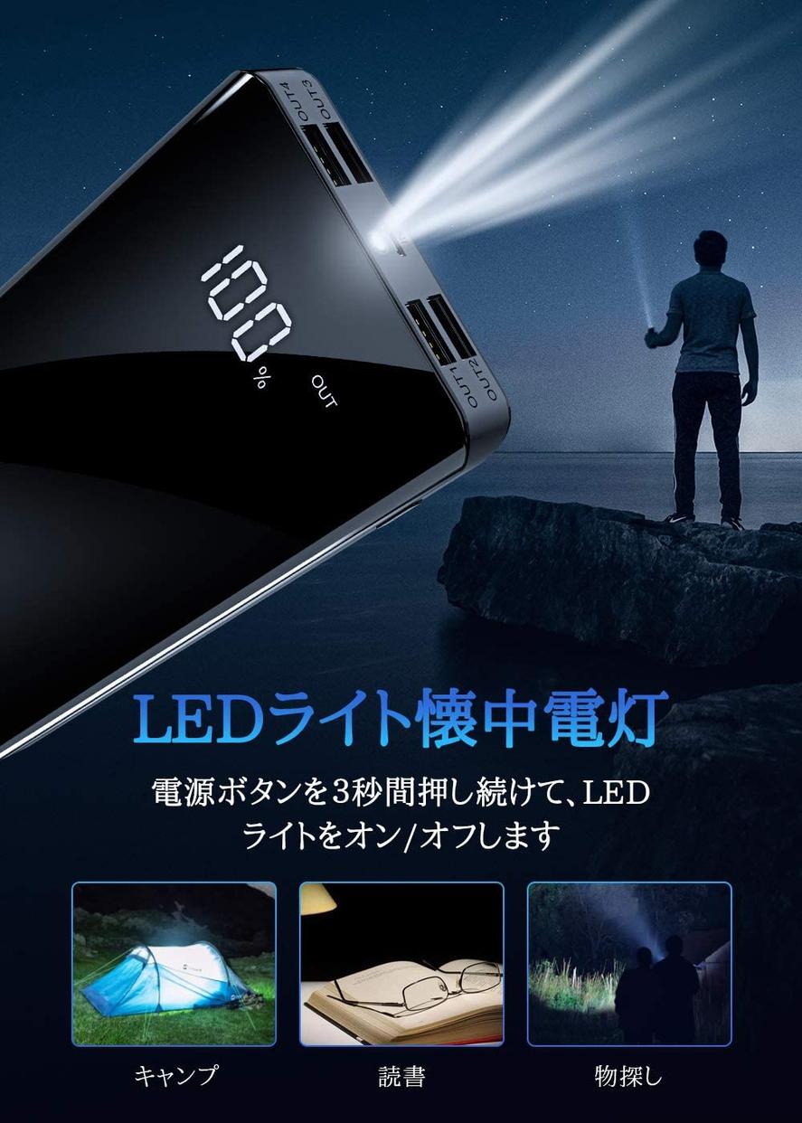 TSUNEO(ツネオ) モバイルバッテリーの商品画像7