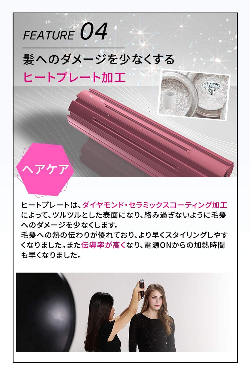 SS Shiny(エスエスシャイン) コードレスヘアアイロン free curl Sの商品画像6