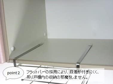 RS Hanger Studio(アールエスハンガースタジオ)吊り下げラック まな板ホルダー フキン掛けの商品画像5