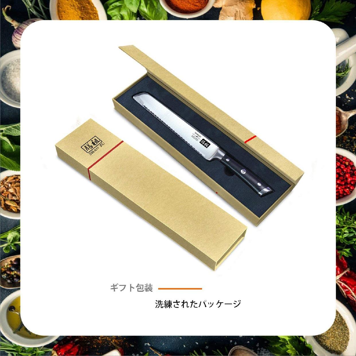 SHANZU 家庭用パンきり包丁 シルバーの商品画像7