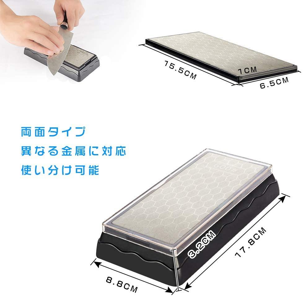 kinlight ダイヤモンド砥石 両面タイプ #600 #1200 15.5*6.5*1 cmの商品画像2