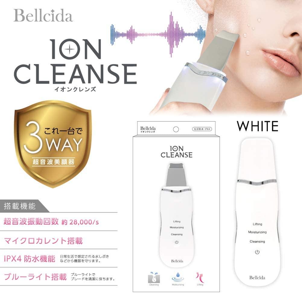 Bellcida(ベルシーダ) イオンクレンズの商品画像4