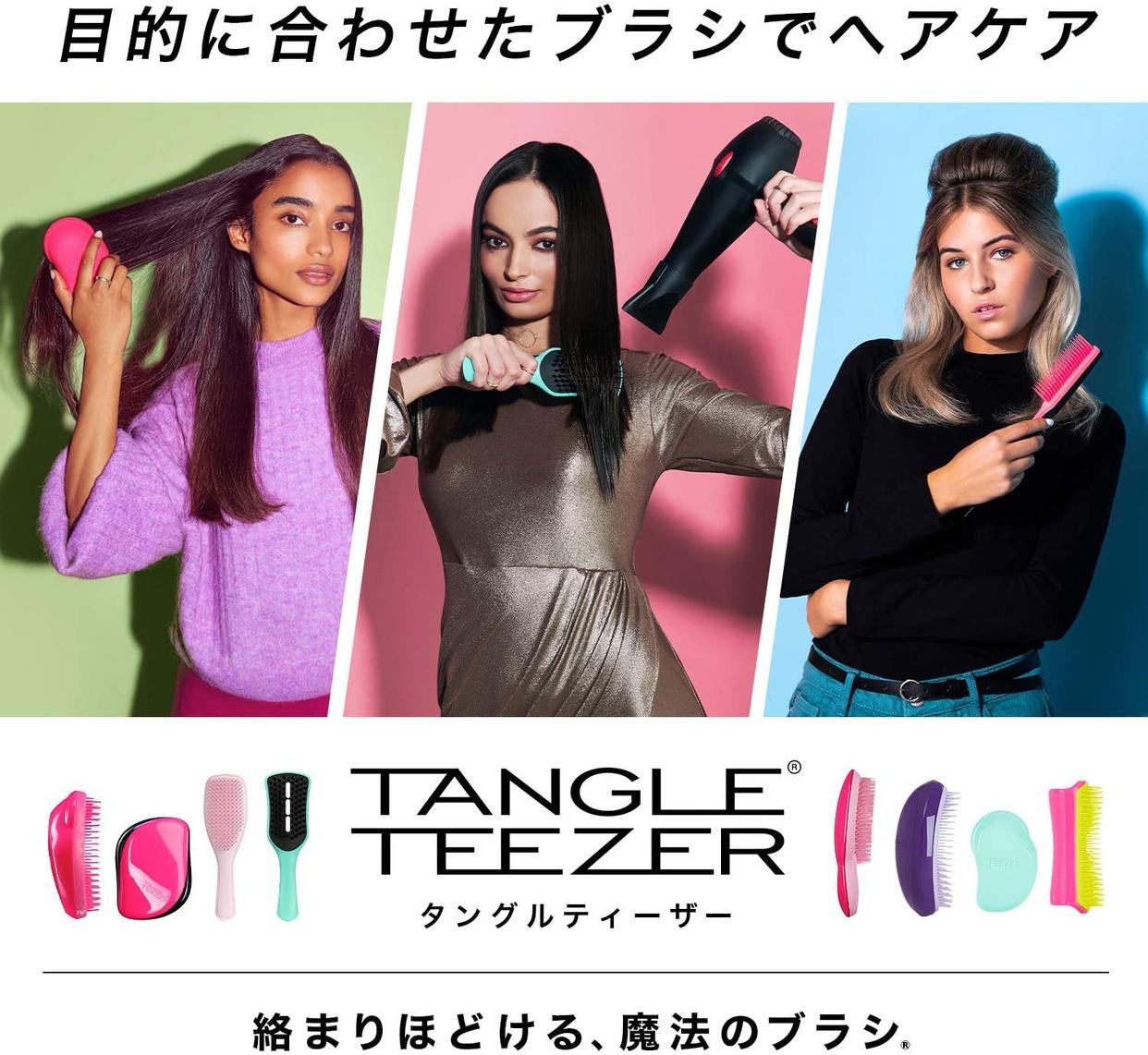 TANGLETEEZER(タングルティーザー) パドルブラシ ハーフパドル スタンダードの商品画像7