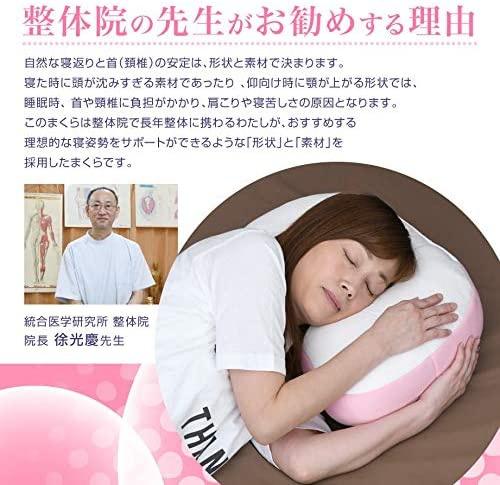 赤堀 整体院の先生がおすすめする枕 横寝枕の商品画像3