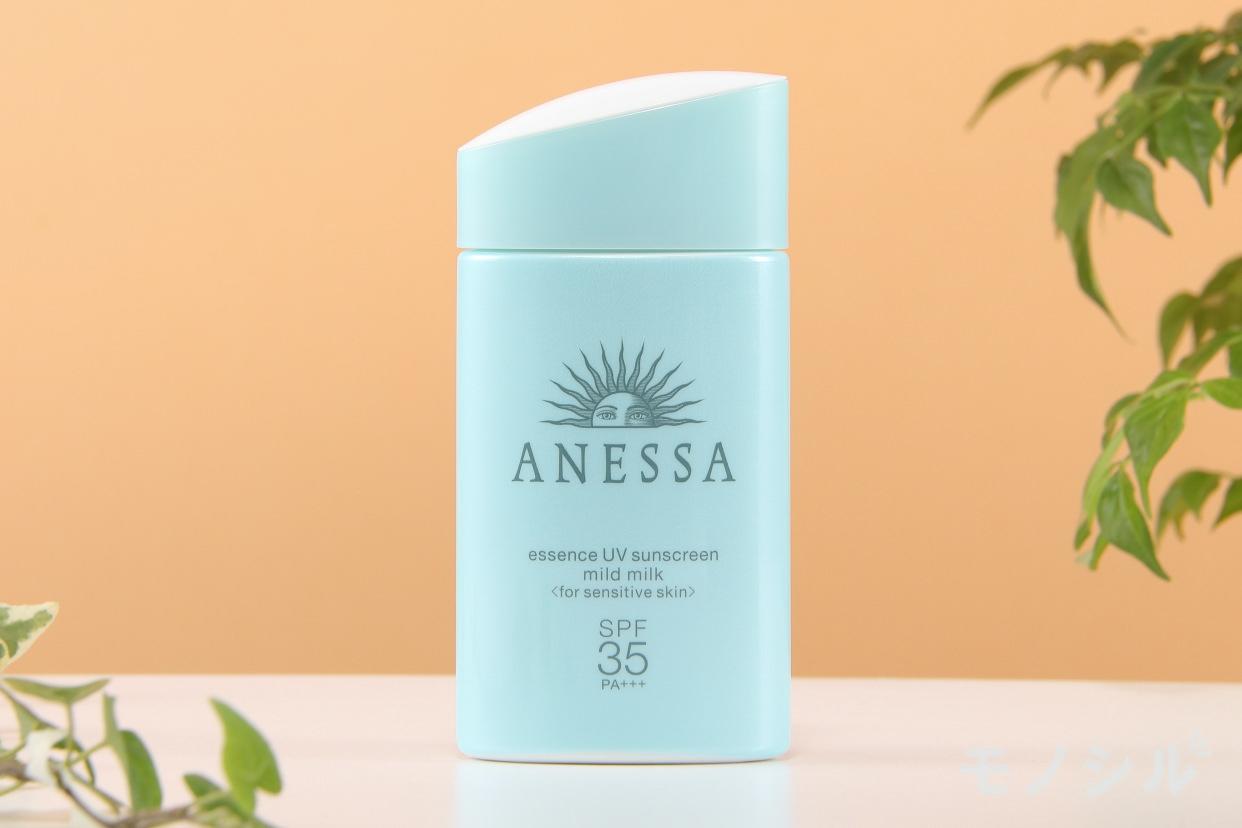ANESSA(アネッサ) エッセンスUV マイルドミルク