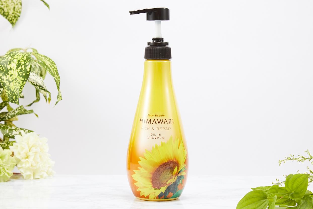 Dear Beauté HIMAWARI(ディアボーテ ヒマワリ) オイルインシャンプー (リッチ&リペア)の商品画像