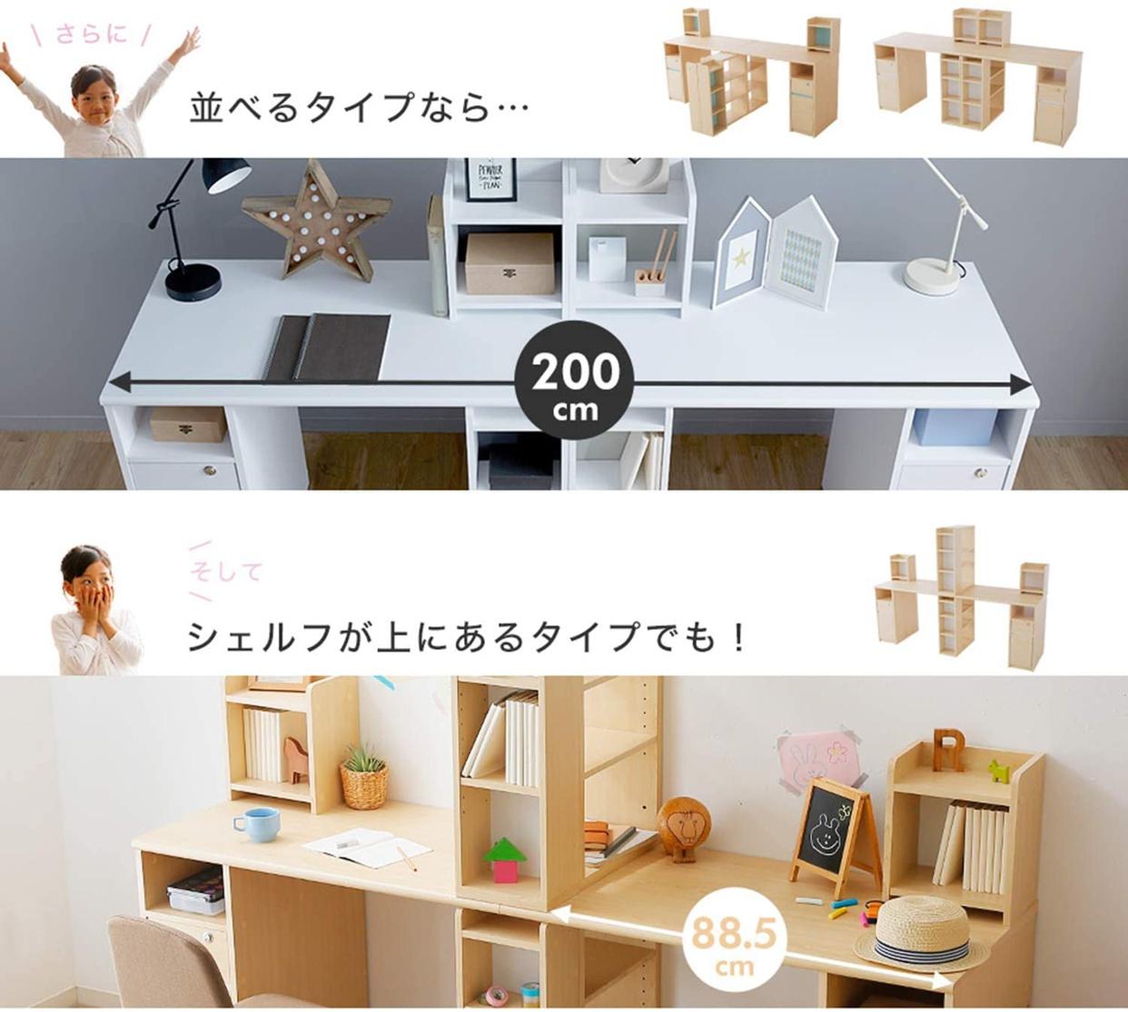 LOWYA(ロウヤ) 学習机 2人用ツインデスク 本棚・サイドラック付きの商品画像5