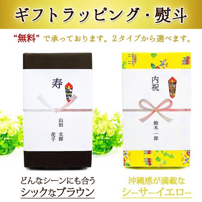 くば笠屋(くばがさや)黒紫泡グラスの商品画像15