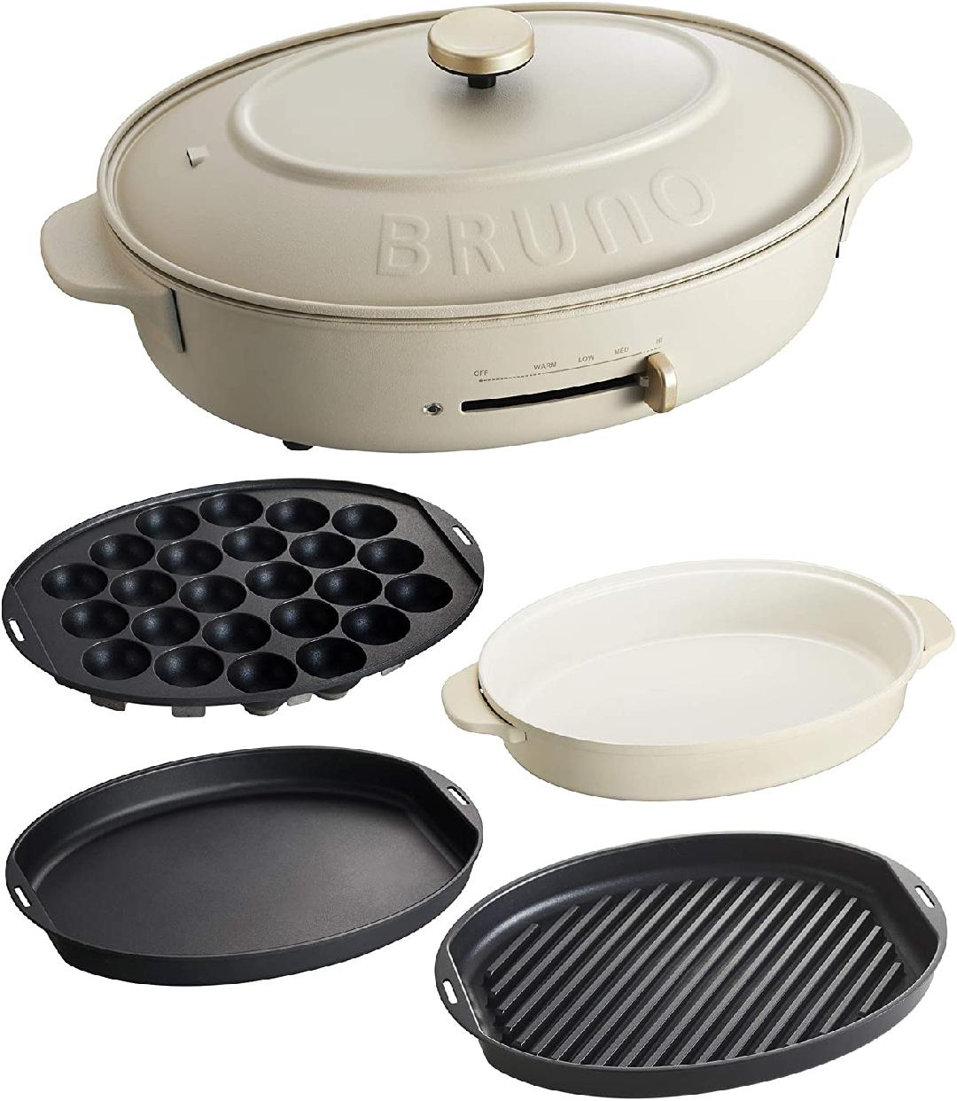 BRUNO(ブルーノ) オーバルホットプレート グレージュ  BOE053-GRGの商品画像
