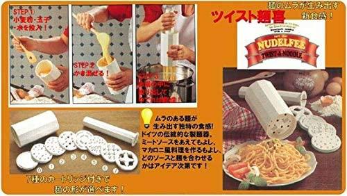 BORNER(ベルナー) ツイスト麺喜の商品画像3