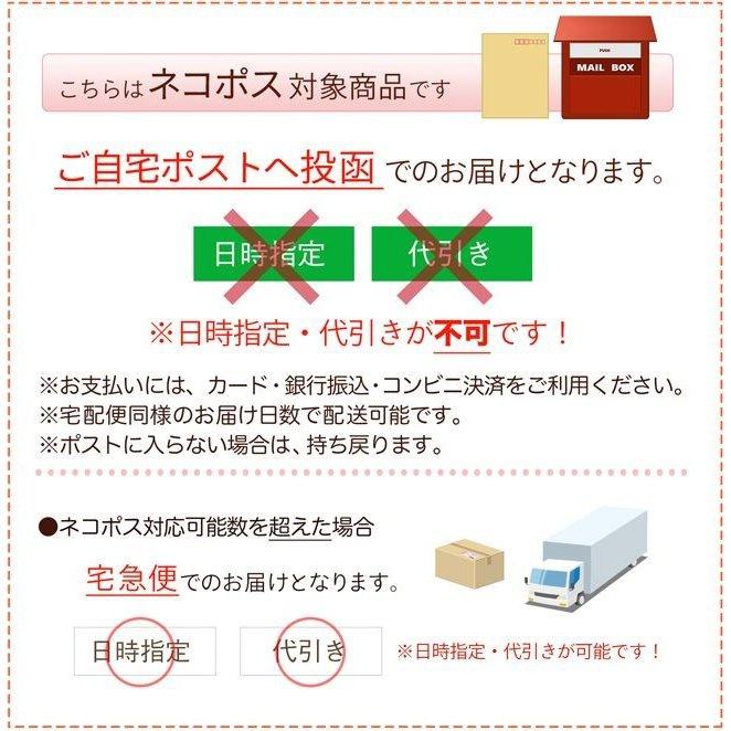 川本屋茶舗 国産よもぎ茶の商品画像11