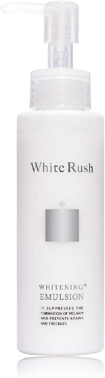 White Rush(ホワイトラッシュ) 美白乳液の商品画像