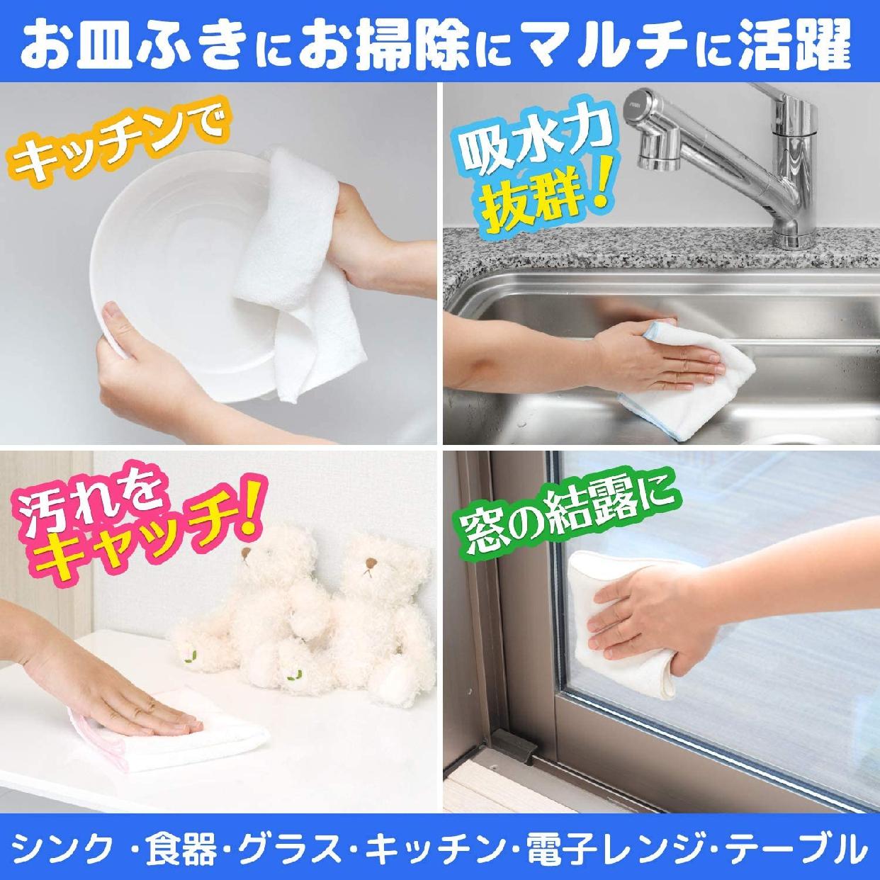 LEC(レック)激落ちふきん お徳用 5枚入 白の商品画像5