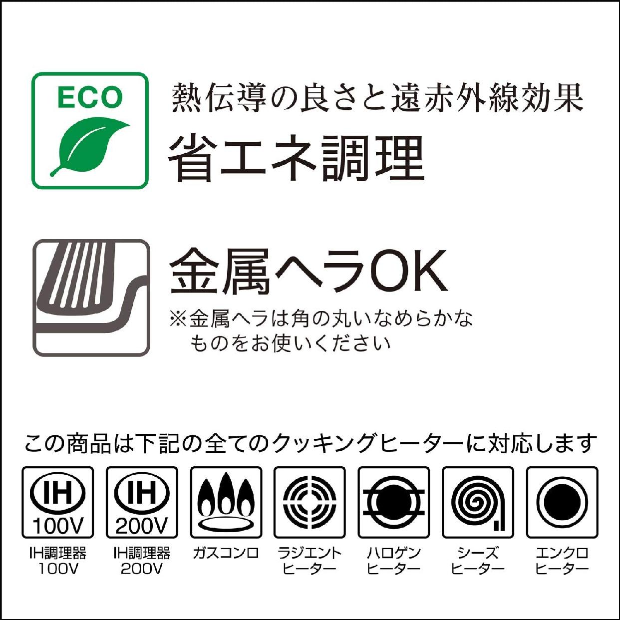京セラ(KYOCERA) セラブリッド フライパンの商品画像4
