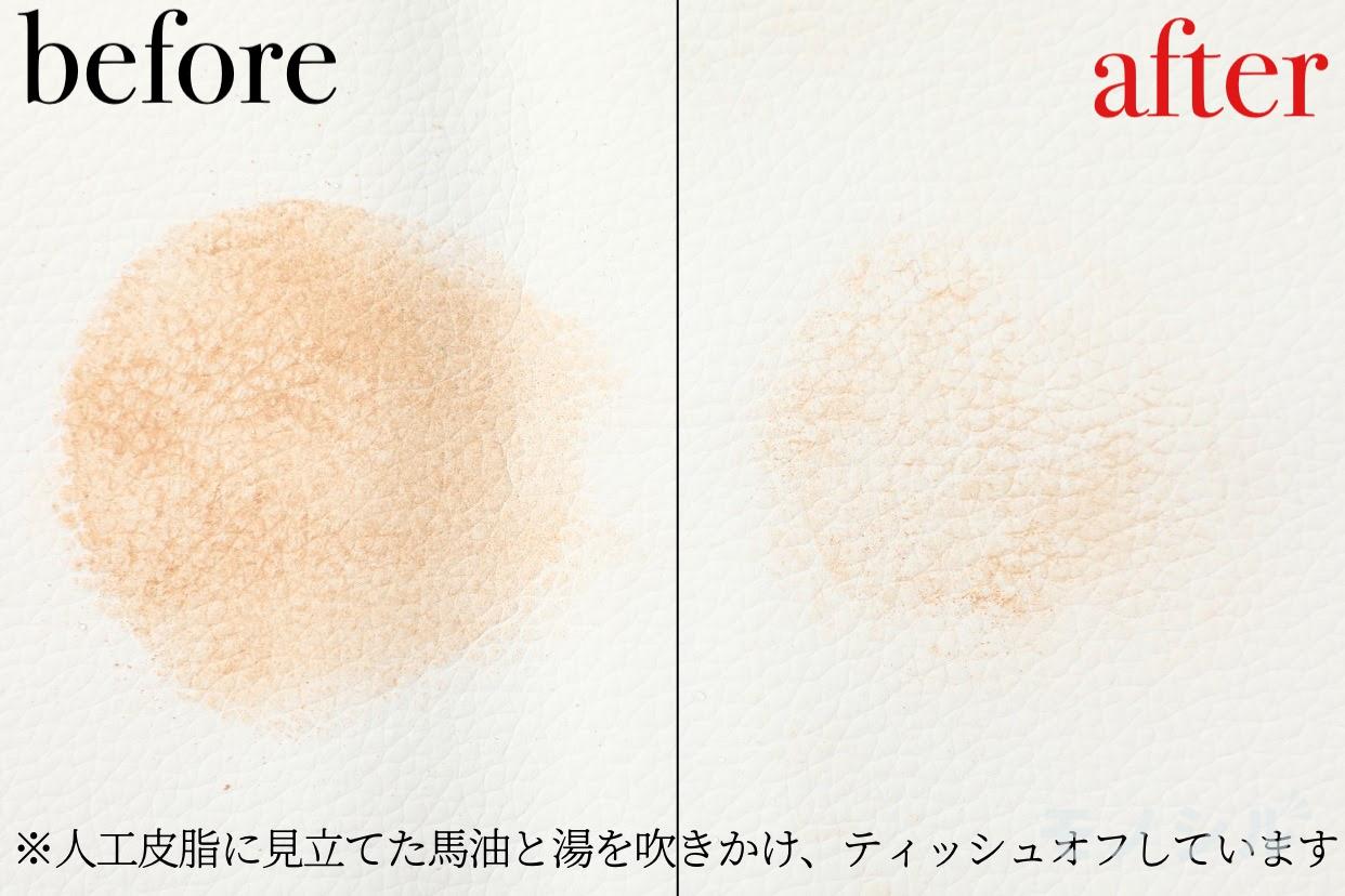 SOFINA Primavista(ソフィーナ プリマヴィスタ) きれいな素肌質感 パウダーファンデーションの商品画像6 商品の落ちにくさについての検証画像
