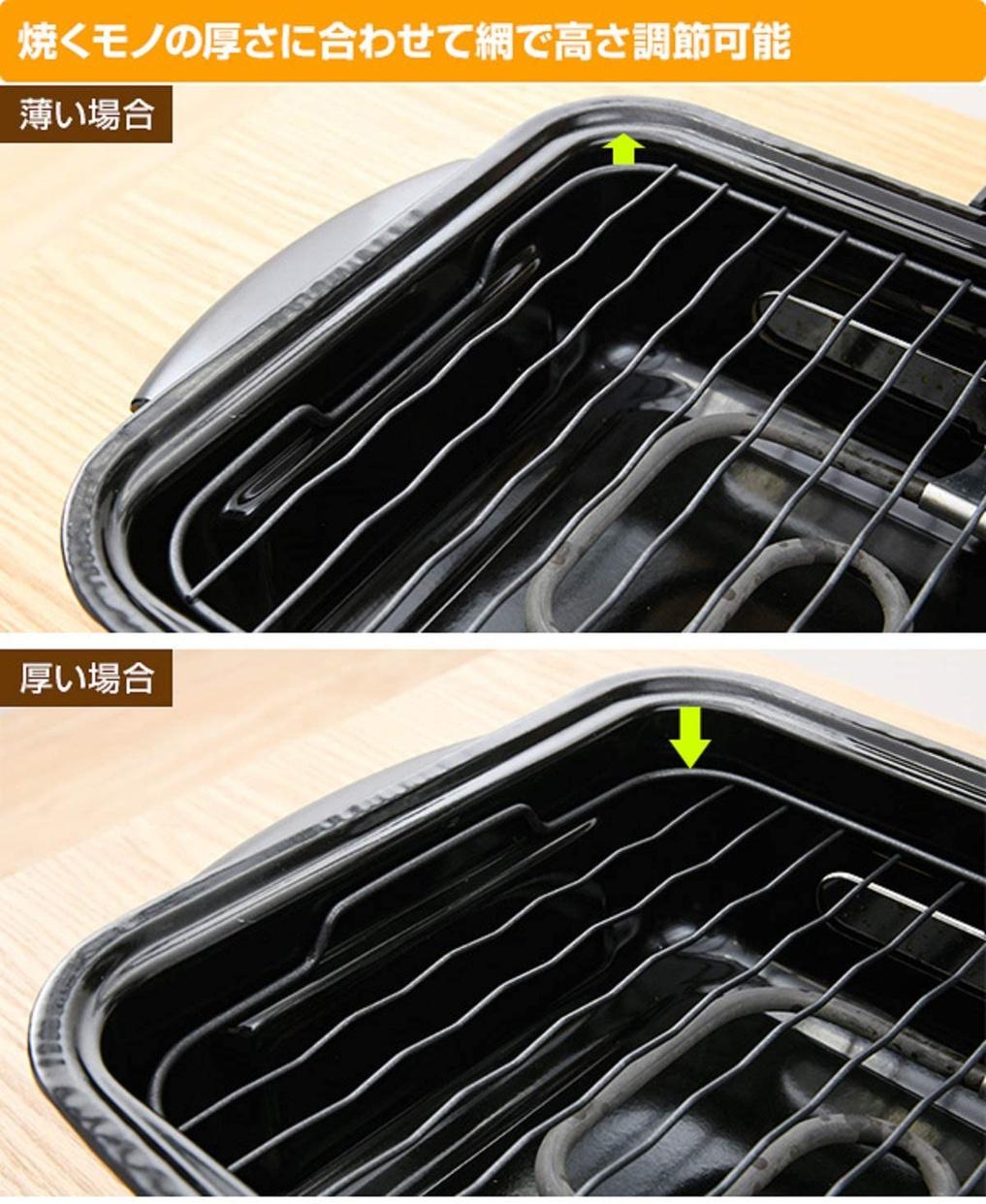 山善(YAMAZEN) ワイドグリル  NFR-1100の商品画像6