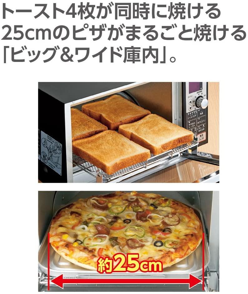 象印(ぞうじるし)オーブントースターこんがり倶楽部ET-GM30の商品画像3