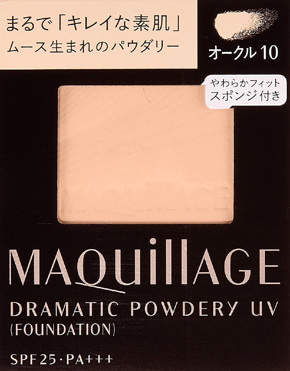 MAQuillAGE(マキアージュ) ドラマティックパウダリー UVの商品画像9