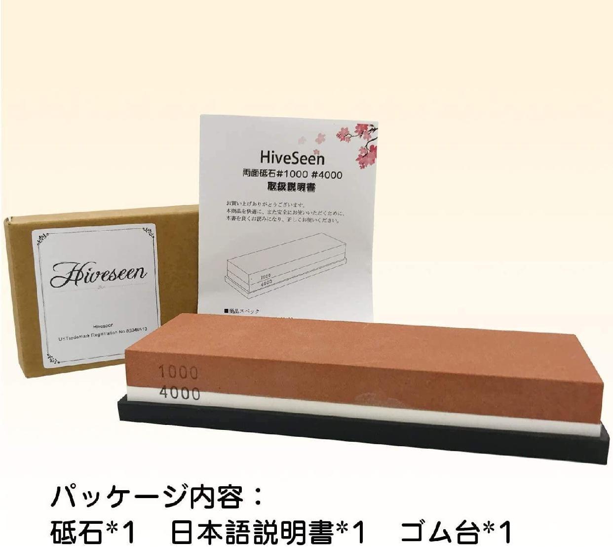 Hiveseen 両面包丁用砥石 レッドの商品画像5