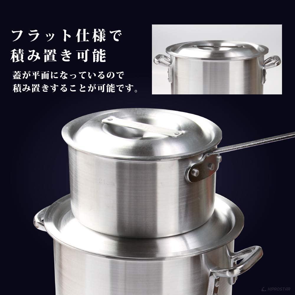 KIPROSTAR(キプロスター) IH対応業務用アルミ寸胴鍋(蓋付)の商品画像6